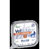VetSolution Cat Renal and Oxalate влажн�...